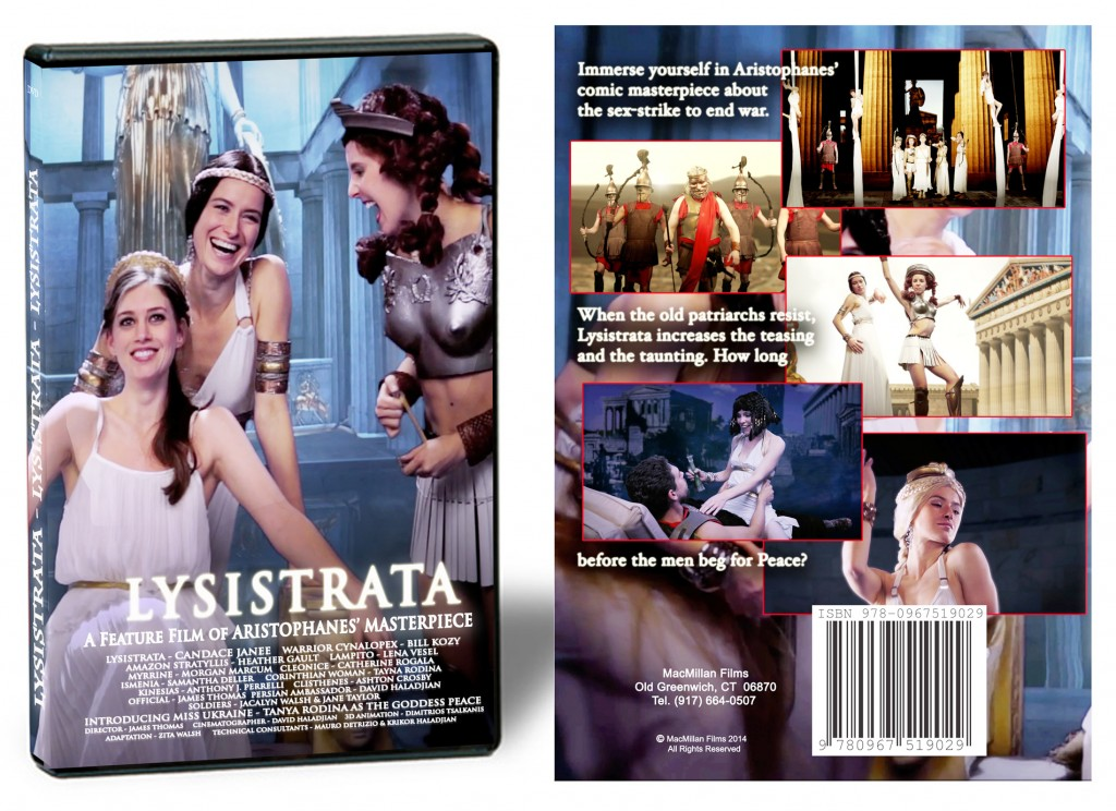 Lysistrata Feature film DVD box Design