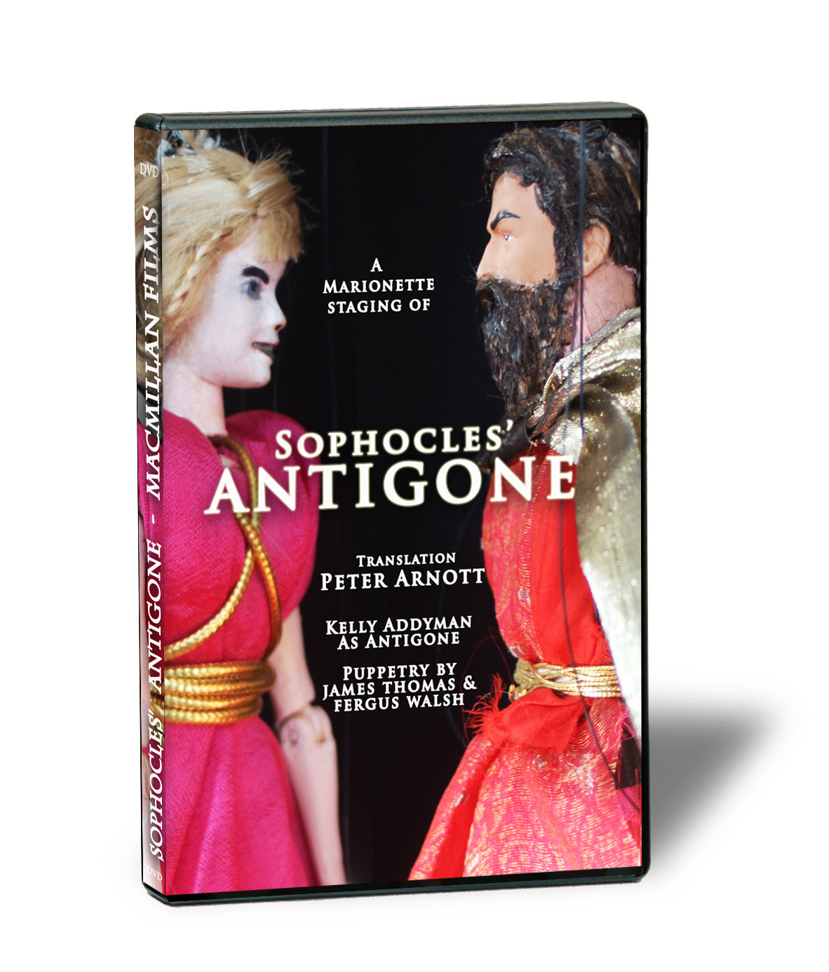 Antigone Box